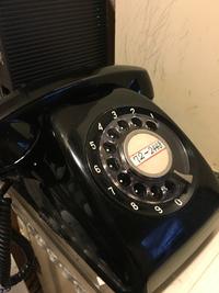 今でも黒電話を使用しています。