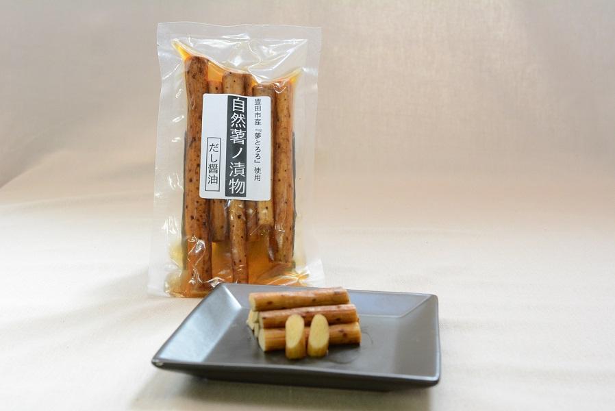 自然薯ノ漬物