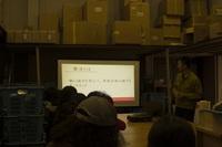 腸活ツアー~金城大学の学生さんが企画した豊田をめぐるツアーで丸加醸造場にも来店してもらいました~