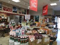 岡崎ワルツ 竜美丘店 セール開催!