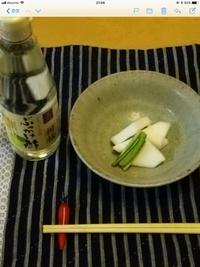 冬の野菜にお酢の1品 2017/11/22 21:35:40