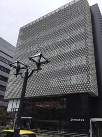 新店舗✨岡崎信用金庫 名古屋支店