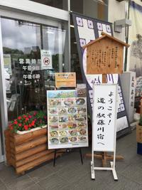 岡崎 藤川宿 道の駅 飲む酢 試飲会開催