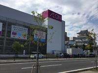 イオンスタイル豊田店オープン 2017/08/30 17:11:50
