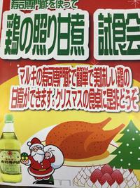 簡単、主婦の味方料理、寿司酢を使って美味しい料理(^。^) 2017/12/02 22:00:55