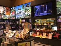藤川道の駅