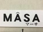 MASA グリンシティー