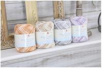 春夏の手編み糸、ハマナカ ウォッシュコットン グラデーションのご紹介です。 2016/04/23 20:12:14