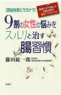 健康を気にしている人のおやつは和菓子 2018/12/27 12:56:00