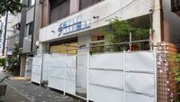 脇坂班-マンション改修工事足場-組立て‼︎