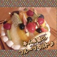 パティスリーパズル(豊田市大清水町)のバースデーケーキ