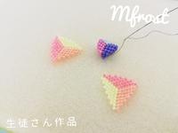 三角形色々☆立体と言えば三角柱?三角錘?