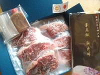 最高級神戸牛とこっそりケーキ♪