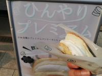 gram(名古屋市大須)の食べ歩きパンケーキ