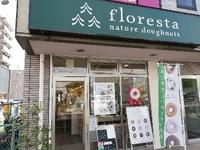 大好きなドーナッツ屋さん♡フロレスタのネイチャーめちゃうま floresta 野並店