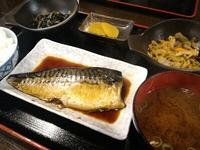 くつろぎ処三松(豊田市西町)で定食ランチ