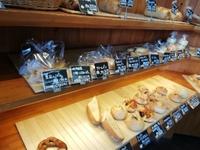 ドイツパンのお店♡ベッカライミヤガワ(名古屋市名東区)で曜日限定パン買ってきた♪