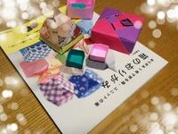 折り紙で箱作り☆期待通りってかそれ以上に作ってくれたよ
