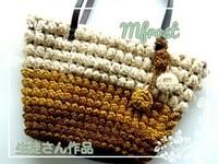 クロッシェレッスン パプコーン編みのトートバッグ