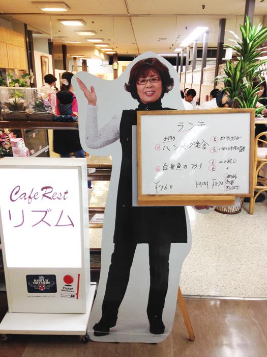 岡崎シビコ内、喫茶店リズムの日替わりランチ「ふわふわ白身魚フライ」でした。