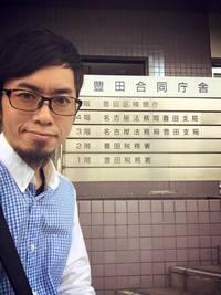 元ブーログ編集部のミズノ、ポエジーという屋号で開業します。 2015/05/27 10:29:16
