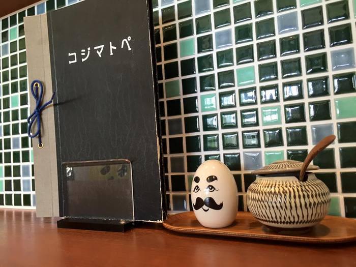 遊び心満載!丁寧さが感じられる、珈琲・ごはん・おやつ「コジマトペ」(岡崎市/カフェ)