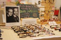 豊田市浄水町に新オープンのメガネ屋 Lay up(レイアップ)レイバンたくさんあるよ! 2015/07/03 23:36:45
