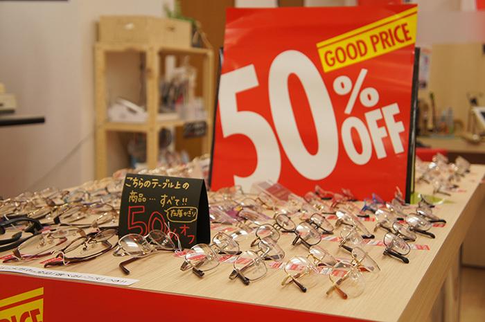 豊田市浄水町に新オープンのメガネ屋 Lay up(レイアップ)レイバンたくさんあるよ!