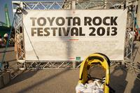 トヨタロックフェスティバル2013!!!! 娘をベビーカーにのせて。 2013/10/13 19:42:00