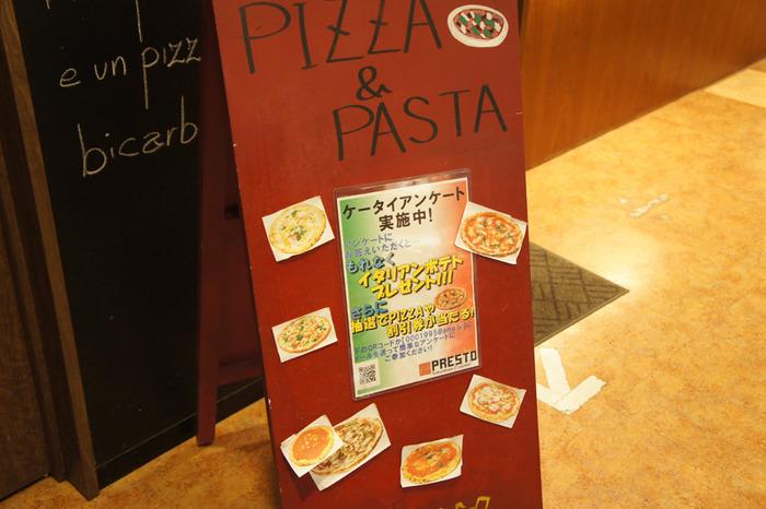 「プレスト サルヴァトーレ クオモ」刈谷ハイウェイオアシスのフードコートに本格イタリアン!