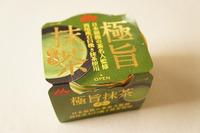 いしかわ製茶のおとっつあん監修「極旨抹茶プリン」を食す。 2014/05/01 22:20:53