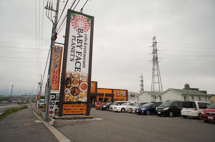 豊田市京町に新オープン「ベビーフェイスプラネッツ」(元ジャックとまめの木)