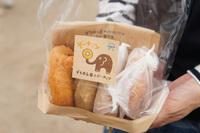 西尾のぞうめし屋のドーナッツ(ぞーナッツ☆)をトヨロック2014で堪能! 2014/10/14 22:55:50
