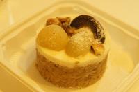 DEAN&DELUCA(ディーンアンドデルーカ)のまるでケーキみたい!なお惣菜【名古屋栄店】 2014/12/06 23:30:17