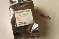 自然焙煎コーヒーMocha Mocha(モカモカ)。Floydのお気に入りコーヒーカップで♪ 2015/01/29 10:00:00