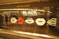 【Filip Pagowski】ブラックコムデギャルソンが名古屋栄三越店に!?(看板だけ〜) 2015/03/05 12:00:00