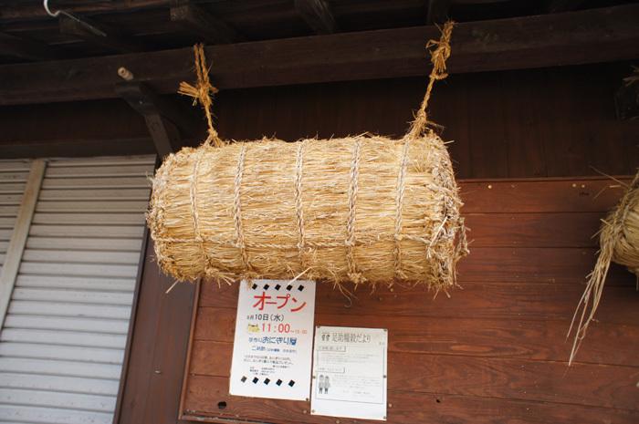 足助の春のイベント「中馬のおひなさん」にいってきた。写真をお届け!