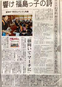 テツナギマーチ by G・ぷんだりーか 聞いてください&歌ってみてください(コード進行つき) 2013/11/10 17:20:35