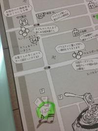岡崎市カフェ&ランチImajne(いまじん)。ジョン・レノン好き老夫婦のお店。 2014/04/17 23:38:59