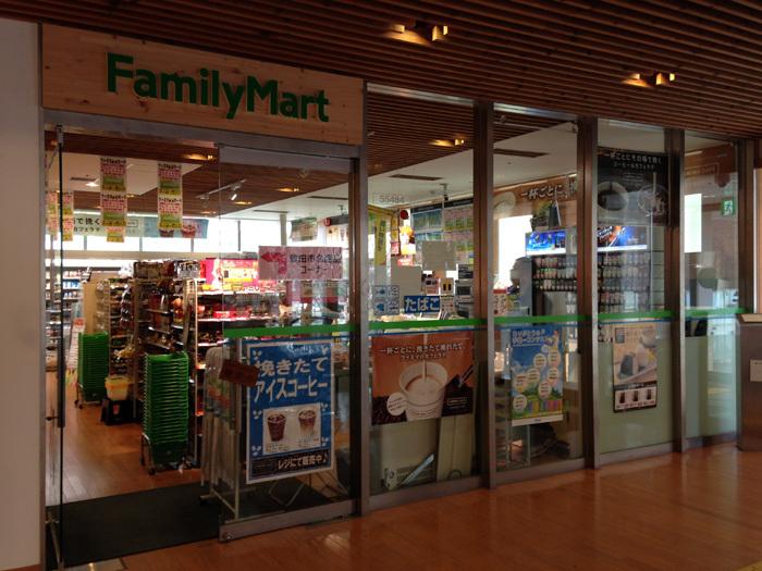豊田市で児童手当(旧:子ども手当)の振り込み先口座を変更する方法。