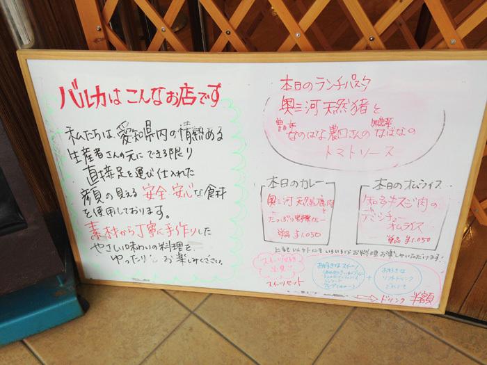 雨天でも室内OK!豊田市から車で30分!いい感じで子どもと遊べる「いこまい館」に行ってきたぞ(東郷町)