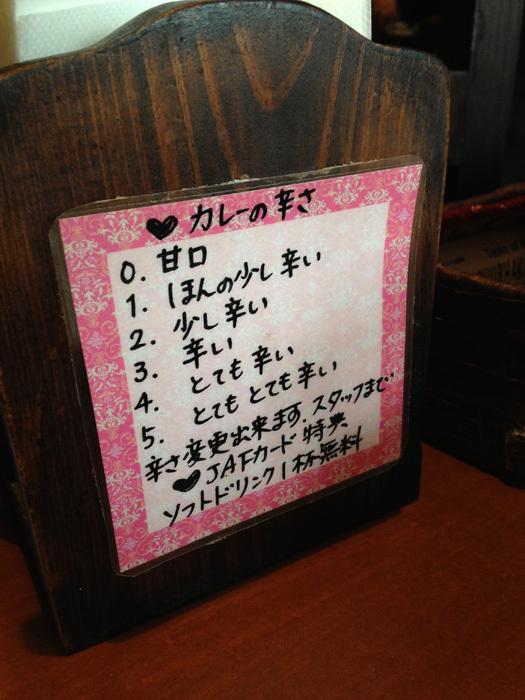 巨大なナンとカレーのランチ♪「スバカマナ」岡崎店にて!