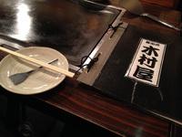 鉄板焼き・もんじゃ焼きの「木村屋」豊田市愛環高架下のがアツイ?のか! 2015/04/04 12:00:00