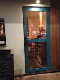 ボールに入ったような巨大なカフェラテが飲めるお店。おしゃれなカフェ ノカケ(nocake.)名古屋市鶴舞 2015/04/24 21:00:00