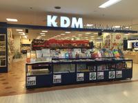 豊田市でオシャレ文房具を探すなら?KDM(ナレッジデザイナーズ・マート)はいかが? 2015/06/08 17:19:17