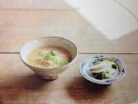 豊田市でマクロビや自然食のレストランってあるのかな?と調べてみた件。 2014/12/07 16:00:00