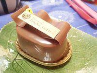 刈谷市のケーキ屋さん