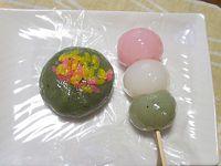 知立市の和菓子屋さん