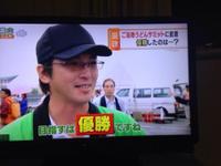 農家が消費者とつながる活動 2014/11/27 10:11:18