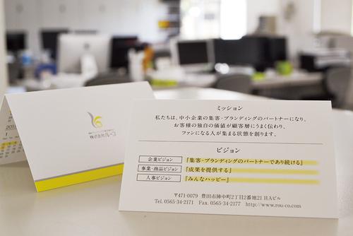 クレドカード&営業日・休日カレンダー